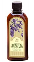 Concentrated lavender  aroma ( lavender) 250 ml